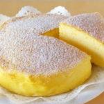 """DESERT KOJI JE ZALUDIO INTERNET: Čitav svijet pravi ovaj """"magični kolač"""", evo zašto"""